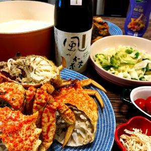 きのこ炒めとお買い得の栗蟹
