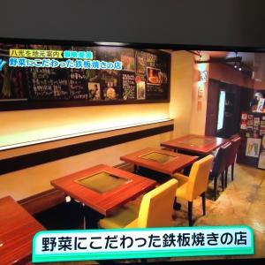 テレビに映った黒板アート♪と新作ピザ