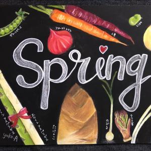 春野菜チョークアート!それぞれのおうち時間