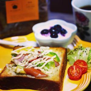 スーパーフード入りデニッシュパンで朝ごはん♪