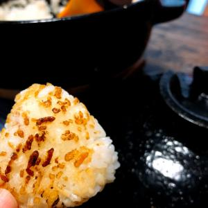 おこげご飯♪塩むすび〜幸せ!豪華卵かけご飯