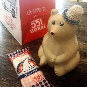 551豚まん アイスキャンディー 好評デミハンバーグ