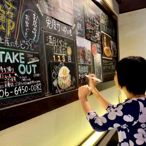 お店の壁面黒板のお手入れに♪新品種〜秋麗梨
