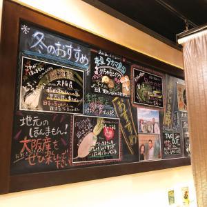 お店の壁面黒板の書き換え!テイクアウトもあり〜千陽