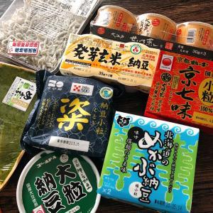 納豆パーティー!ローソンアイス!関西最大?!成城石井