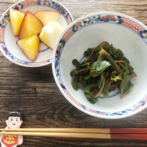 初めて食べたスベリヒユ。土用干しスタート。小梅と玄米おにぎり