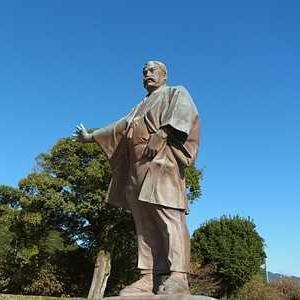 高知県安芸市歴史民俗資料館、書道美術館見学。