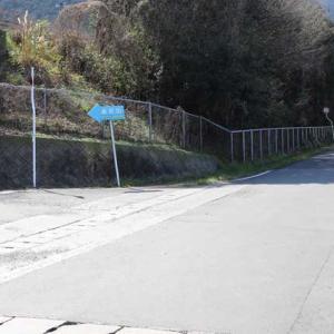 赤星山津根ルート登山口