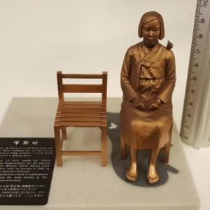 【ネット展示会】今日の平和の少女像~8月7日