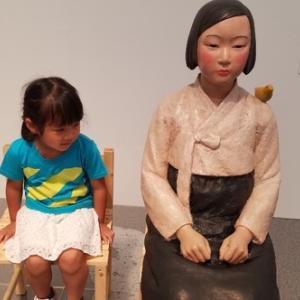 【拡散希望】今日の「平和の少女」像~8月8日