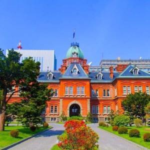 旧北海道庁舎【1/26】