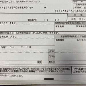 悪事【6/10】