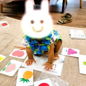 9月♪ハワイアン幼児教室deパンランチ♪