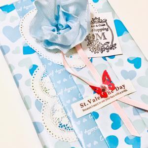 ブルーのバレンタイン