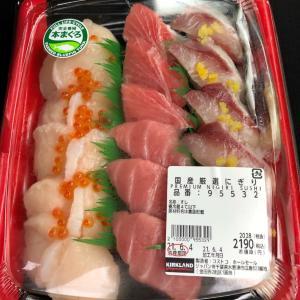 新作のお寿司