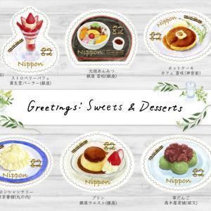 スイーツ切手めぐり:近江屋洋菓子店の苺サンドショート