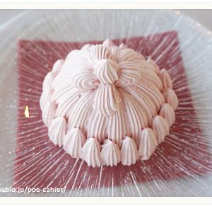 スイーツ切手めぐり:東京會舘のマロンシャンテリー