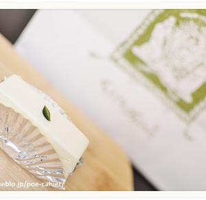 スイーツ切手めぐり:しろたえのレアチーズケーキ
