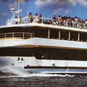 日光 中禅寺湖畔 遊覧船