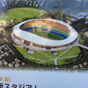 栃木県新スタジアム その2