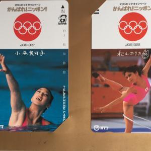 オリンピックまで99日