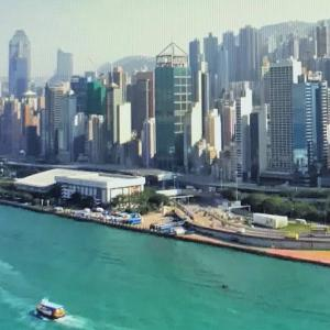 "香港 ""Hong Kong"""