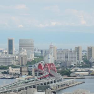 """港町・・・神戸 """"Port town... Kobe """""""