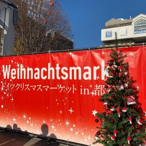 ドイツクリスマスマーケットin都筑2019