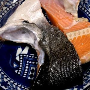 ☆鮭のカマ部分のハーブグリル☆