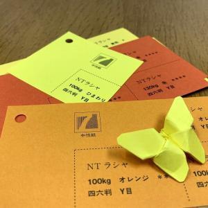 ☆折り紙の蝶を折りましょうか・サンプル帖☆