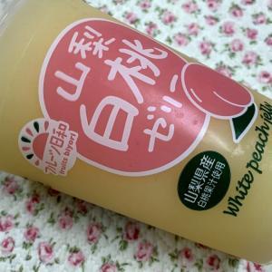 ☆ビッグなサイズの白桃ゼリー☆