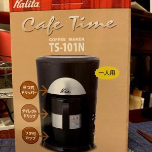☆母のところにコーヒーメーカー☆