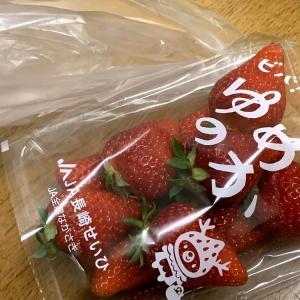 ☆苺は好きだけれどフィルムは…☆