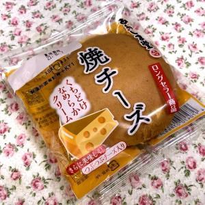 ☆あわしま堂の焼きチーズ☆