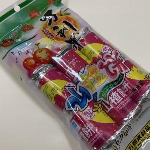 ☆山査子餅☆
