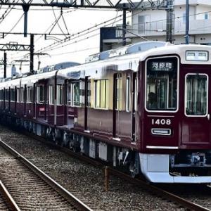 【阪急京都線新鋭1308Fを撮る】