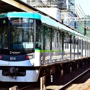 【京阪石山坂本線を乗り歩く1】