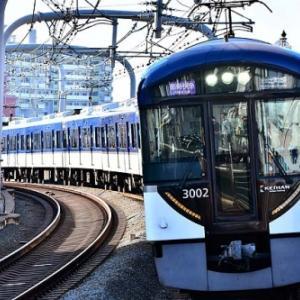 【京阪本線秋の臨時列車撮影~寝屋川市・大和田~】
