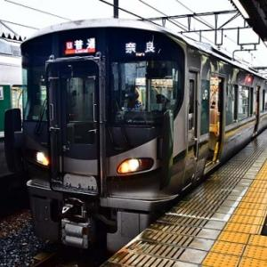 【年末雨中JR和歌山線志都美駅訪問】
