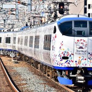 9両編成化された関空特急はるかを大阪環状線で撮影2~野田~