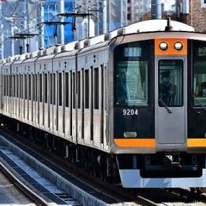 2020年3月14日ダイヤ改正後の阪神本線を撮る~魚崎~