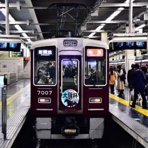 阪急神戸線7007F大阪杯ヘッドマーク付特急新開地行き