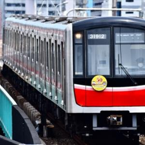 久々に大阪メトロ御堂筋線新大阪で撮影
