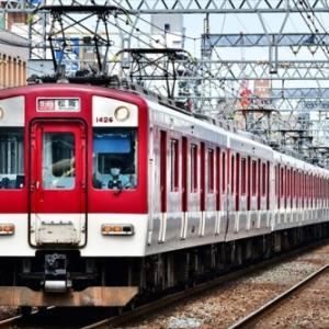 近鉄大阪線平日朝ラッシュ時後半戦を今里で撮影