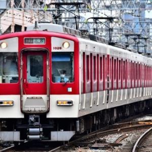 平日昼間の近鉄奈良線・近鉄大阪線を撮影