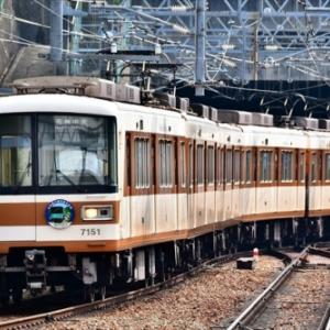神戸市営地下鉄編入後初の谷上訪問