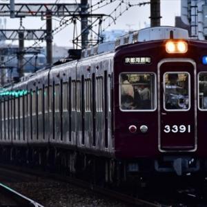 阪急京都線平日夕方ラッシュ時ダイヤ撮影