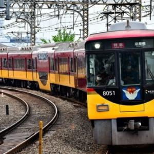 京阪8000系京阪本線開通110周年カン付を撮る