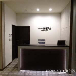 2019.9 沖縄*石垣島旅③☆ホテル