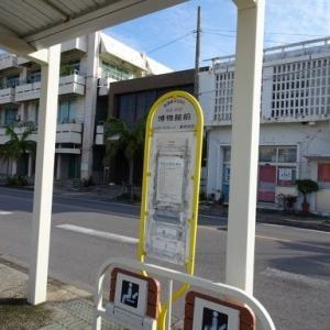 2019.9 沖縄*石垣島旅⑥☆レンタカーでを借りて出発